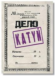 Katyn DVD